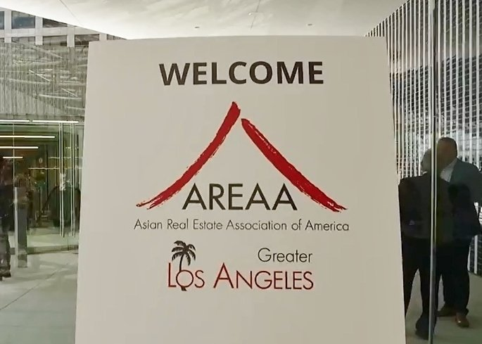 AREAA Welcome Sign (2)